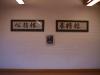 Shomen im Dojo Konolfingen
