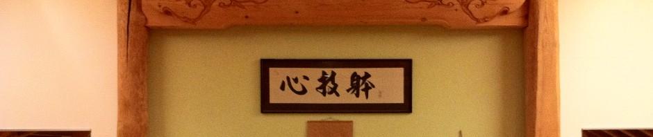 Kenseikan Karateschulen Konolfingen Langnau
